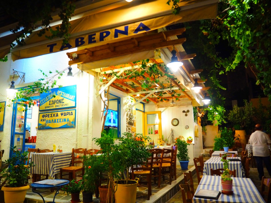 Dinner at the local taverna